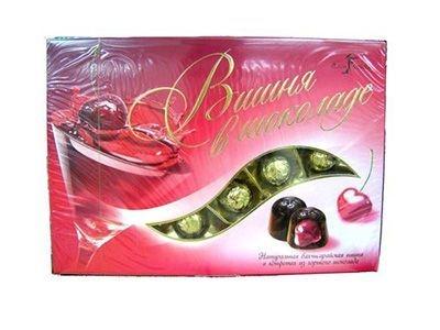 Конфеты 'Вишня в шоколаде'