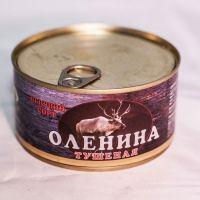 Тушенка из оленины Консервпром ж/б