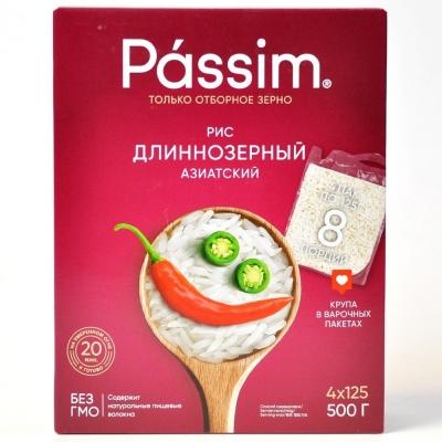 Рис Пассим длиннозерный Азиатский (варочные пакеты)