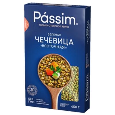 Чечевица Пассим Восточная