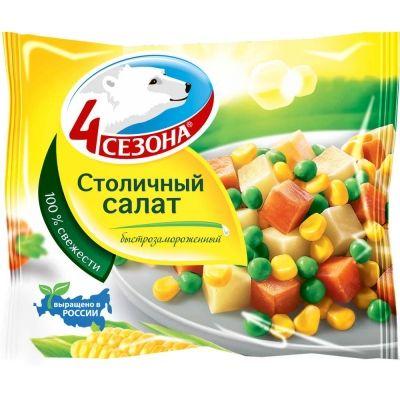 Столичный салат 4 Сезона замороженный