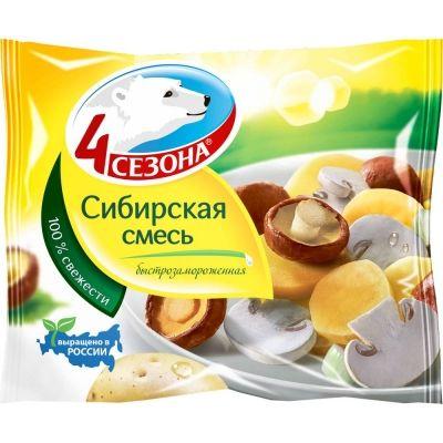 Сибирская смесь 4 Сезона замороженная