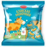 Конфеты Азовская кондитерская фабрика Азовская молочная