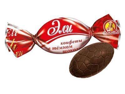 Конфеты 'Эли' в темном шоколаде