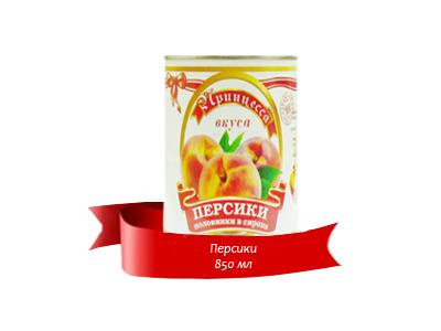 Персики 'Принцесса вкуса' половинки в сиропе
