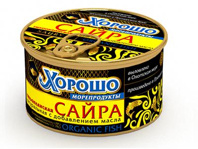 Консервы 'Хорошо морепродукты' Сайра тихоокеанская натуральная с добавлением масла (ключ)