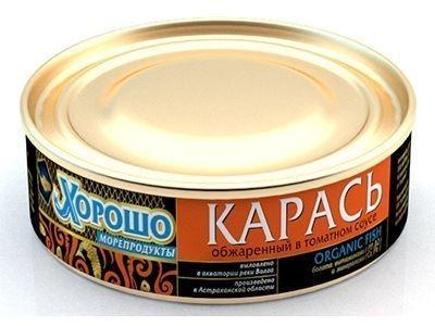 Консервы 'Хорошо морепродукты' Карась обжаренный в томатном соусе