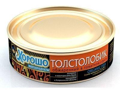 Консервы 'Хорошо морепродукты' Толстолобик обжаренный в томатном соусе
