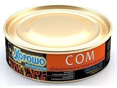 Консервы 'Хорошо морепродукты' Сом обжаренный в томатном соусе