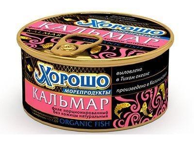 Консервы 'Хорошо морепродукты' Кальмар порционированный из тушки и филе без кожицы натуральный (ключ)
