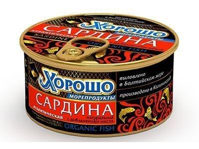 Консервы 'Хорошо морепродукты' Сардина атлантическая натуральная с добавлением масла (ключ)
