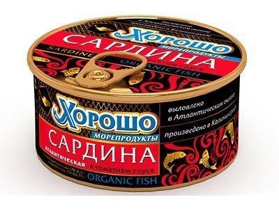 Консервы 'Хорошо морепродукты' Сардина атлантическая натуральная в томатном соусе (ключ)
