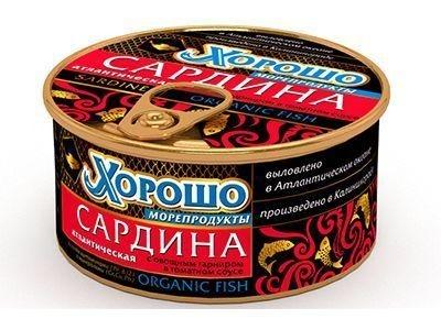 Консервы 'Хорошо морепродукты' Сардина атлантическая с овощным гарниром в томатном соусе (ключ)