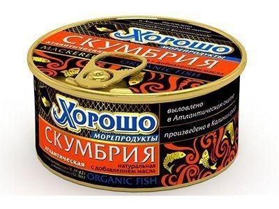 Консервы 'Хорошо морепродукты' Скумбрия атлантическая натуральная с добавлением масла (ключ)