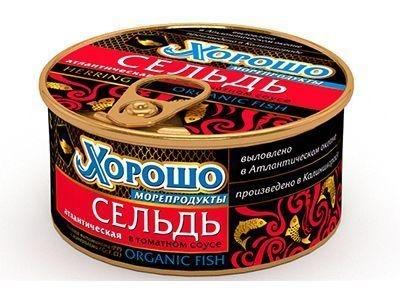 Консервы 'Хорошо морепродукты' Сельдь атлантическая в томатном соусе (ключ)