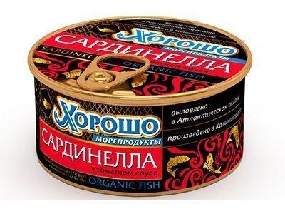 Консервы 'Хорошо морепродукты' Сардинелла атлантическая в томатном соусе (ключ)
