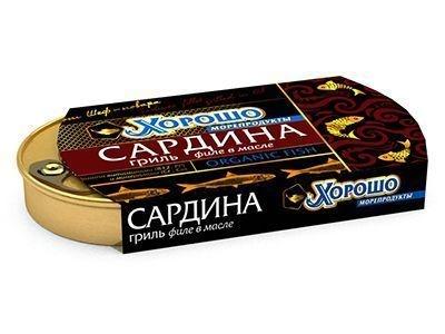 Консервы 'Хорошо морепродукты' Сардина гриль филе в масле (ключ)