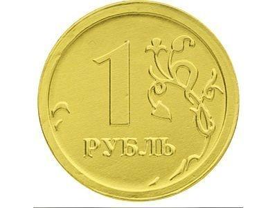 Шоколадные монеты 'Рубль'