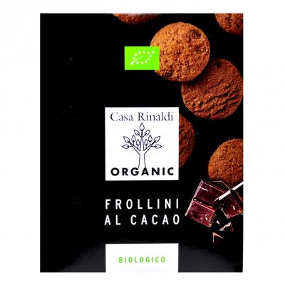 Печенье Casa Rinaldi Фролини с какао и кусочками шоколада (коробка) BIO