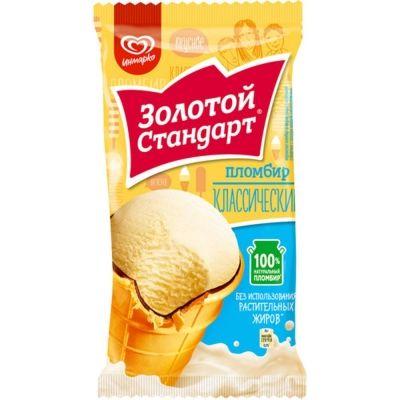 Мороженое Золотой стандарт пломбир в вафельном стаканчике