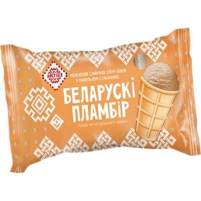 Мороженое 'Беларускi пламбiр' крем-брюле в вафельном стаканчике