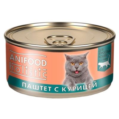 Корм консервированный для кошек 'ANIFOOD holistic' паштет с курицей