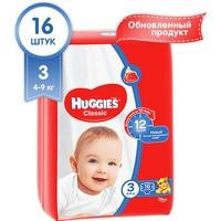 Подгузники Huggies Классик (3) 4-9 кг 16шт