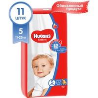 Подгузники Huggies Классик (5) 11-25кг 11шт