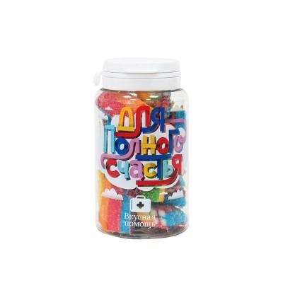 Конфеты Вкусная помощь 'Для полного счастья'