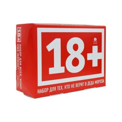Набор Вкусная помощь '18+'