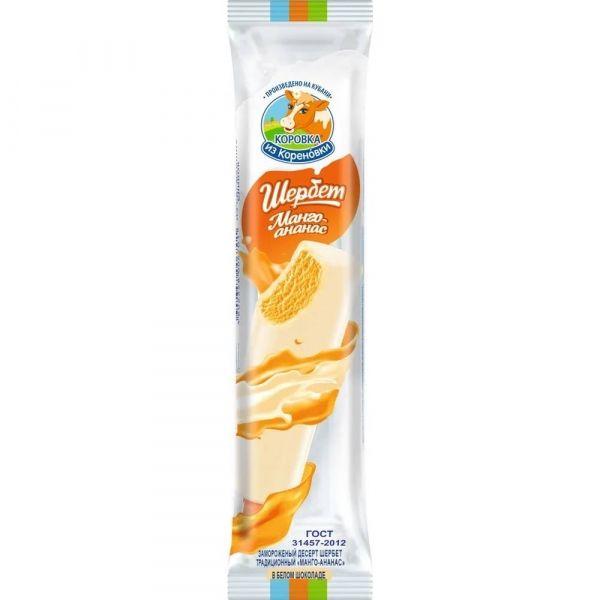 Мороженое Коровка из Кореновки Эскимо Шербет Манго-Ананас в белом шоколаде