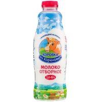 Молоко Коровка из Кореновки отборное 3,4-6%