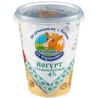 Йогурт Коровка из Кореновки термостатный 4%