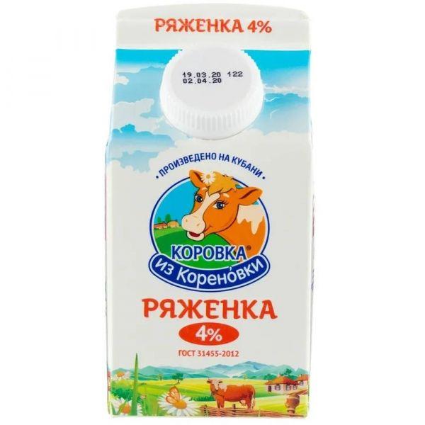Ряженка Коровка из Кореновки 4%