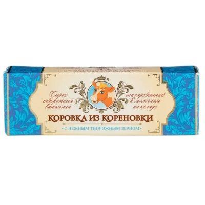 Сырок Коровка из Кореновки с нежным творожным зерном в молочном шоколаде 15%