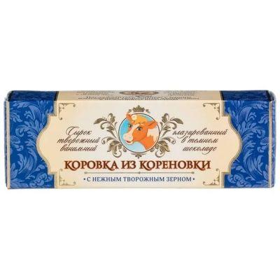 Сырок Коровка из Кореновки с нежным творожным зерном в темном шоколаде 15%