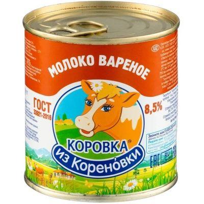Сгущенка вареная Коровка из Кореновки с сахаром 8,5%