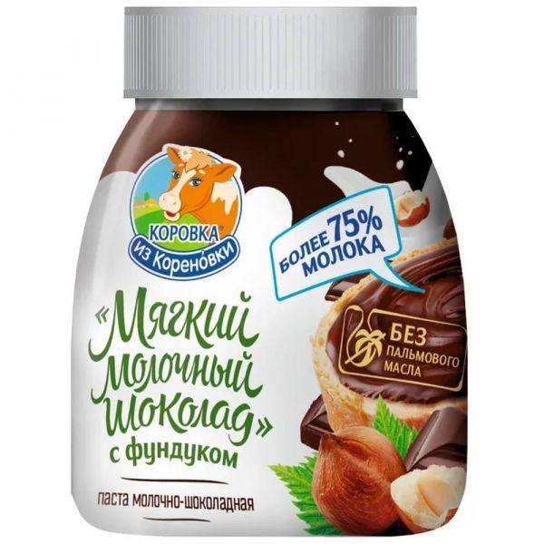 Мягкий шоколад Коровка из Кореновки молочный с фундуком 15%