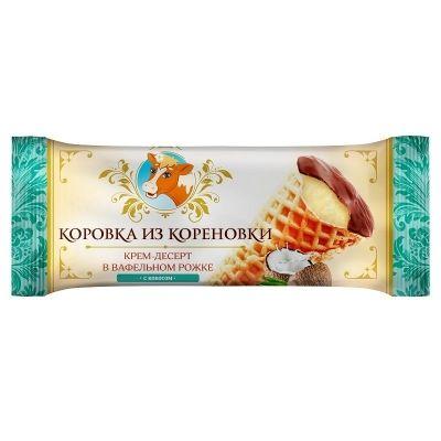 Крем-десерт Коровка из Кореновки в вафельном рожке с кокосом