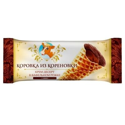 Крем-десерт Коровка из Кореновки в вафельном рожке с какао
