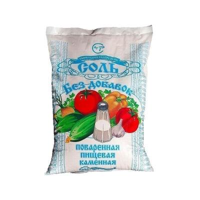Соль пищевая высшего сорта помол №1 без добавок