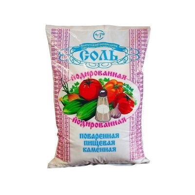 Соль пищевая высшего сорта помол №1 йодированная