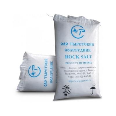 Соль пищевая первого сорта помол №1 без добавок