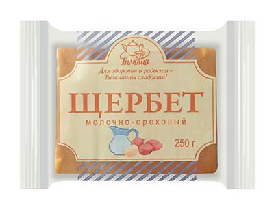 Щербет 'Тимоша' молочно-ореховый