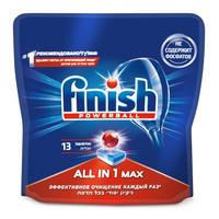 Таблетки для посудомоечной машины Финиш All in1 Мах 13 табл.