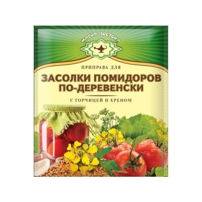 Приправа 'Магия Востока' для засолки помидоров по-деревенски с горчицей и хреном Экстра