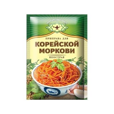 Приправа 'Магия Востока' для корейской моркови н/о Экстра