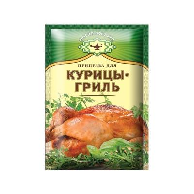 Приправа 'Магия Востока' для курицы-гриль Экстра
