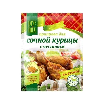 Приправа 'PreMix' для сочной курицы с чесноком с пакетом для запекания