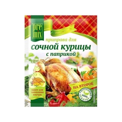 Приправа 'PreMix' для сочной курицы с паприкой с пакетом для запекания